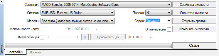 "MetaTrader 4. Окно ""Тестер"""