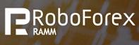 RAMM-счета RoboForex
