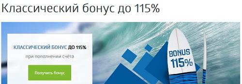 Робофорекс бонус currency converter oz forex foreign exchange
