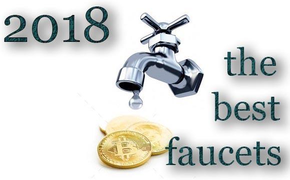 лучшие краны криптовалют 2018