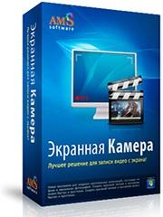 1375252898-sc_buy
