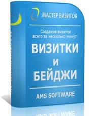 1380281711-mv_buy
