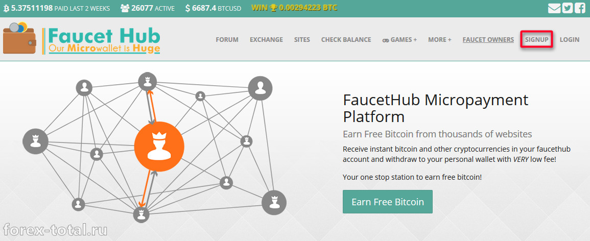 Регистрация на FaucetHub