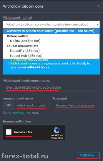 Вывод криптовалюты в CoinPot