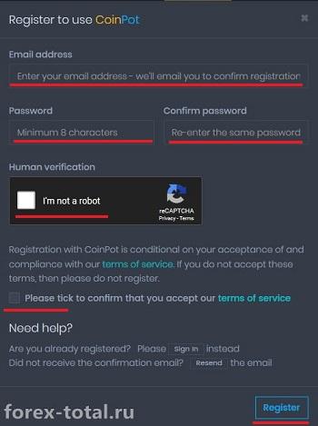 Окно регистрации в CoinPot