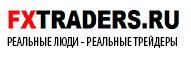 FXtraders.ru
