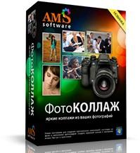 1375256139-fkl_buy