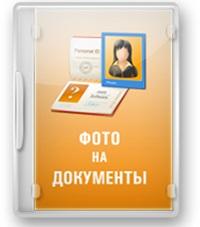 1375256668-fnd_buy