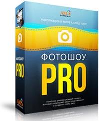 1375262340-fs-pro-buy